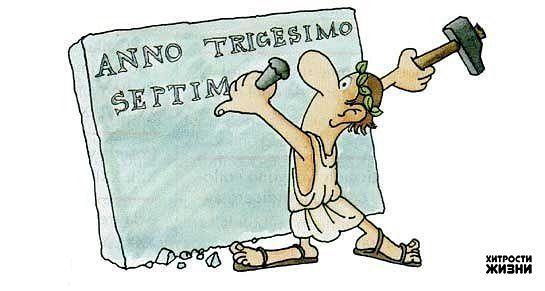 Латинские афоризмы