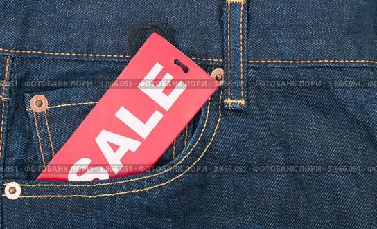 Кто не успел в прошлый раз - джинсы T@ya -16. Собираем всего сутки.