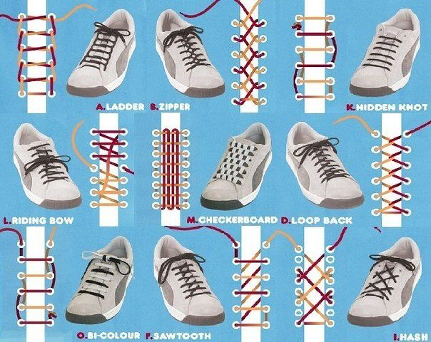 Несколько способов шнуровки обуви