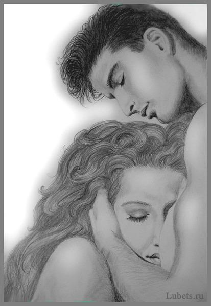 Любовь нельзя нарисовать.
