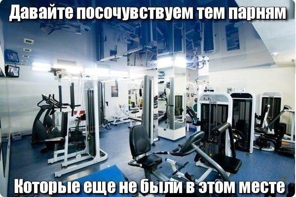 По сочувствыем)))!