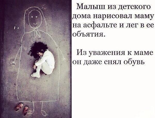 Детей не воруйте счастье!