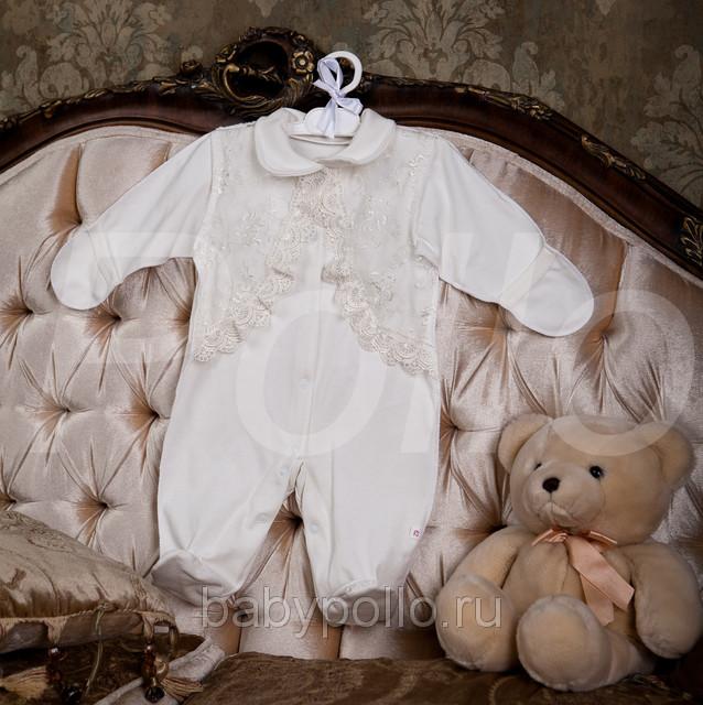 Сбор заказов.Самая изысканная и нарядная одежда для новорожденных ТМ Pollo.Новая коллекция Выкуп 16