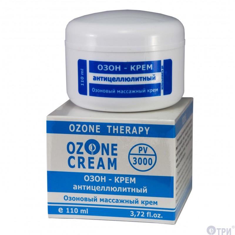 Сбор заказов.Озоновая косметика Озон - крем. Выкуп 2