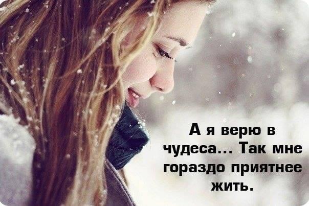 Женщина молодеет до тридцати После тридцати она чертовски хорошеет