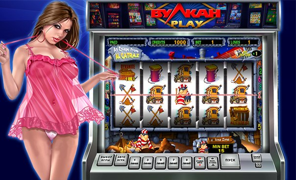 Игровой клуб Вулкан на деньги это возможность почувствовать настоящий азарт