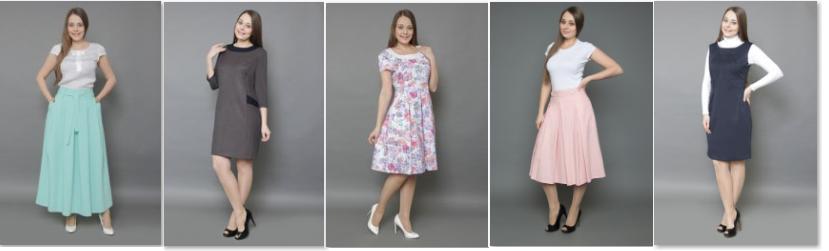 ТРиКА -огромный выбор юбок, платьев, брюк, капри с 40 по 70 р-р. Распродажа от 150 руб!