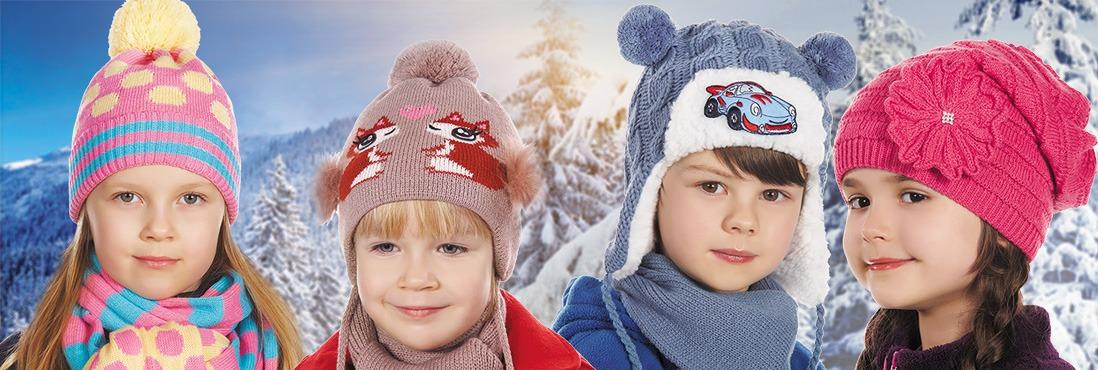 Сбор заказов. Шапочки для детей и подростков из Польши. Дешево, красиво, качественно