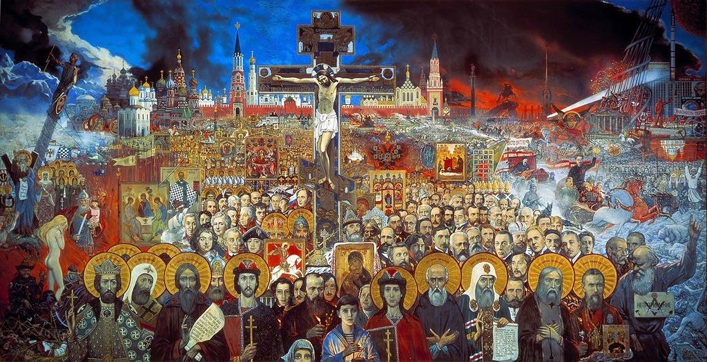 Вечная Россия.