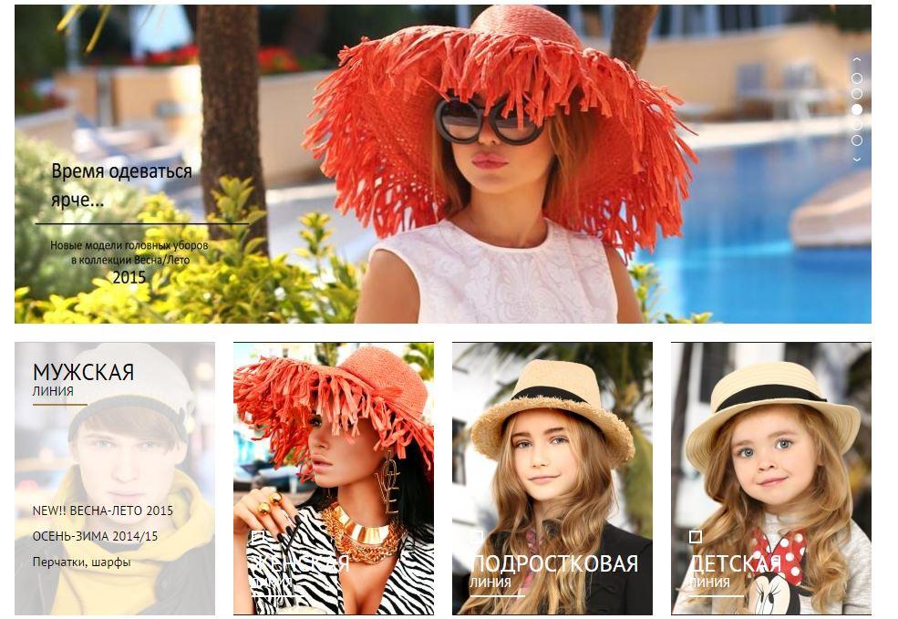 Сбор заказов. Модные шапки Totti для дочек-сыночков и мам. Их носят звезды! Отличное качество по доступной цене