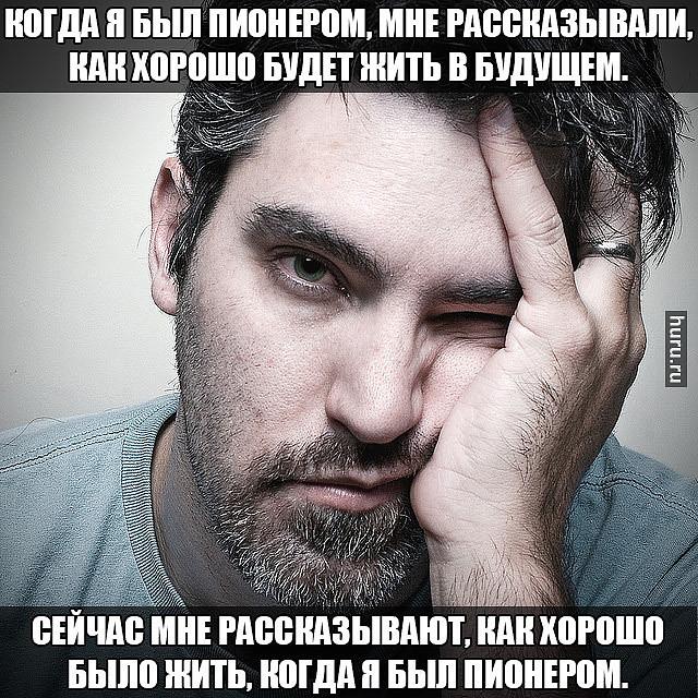 ����� �� ����
