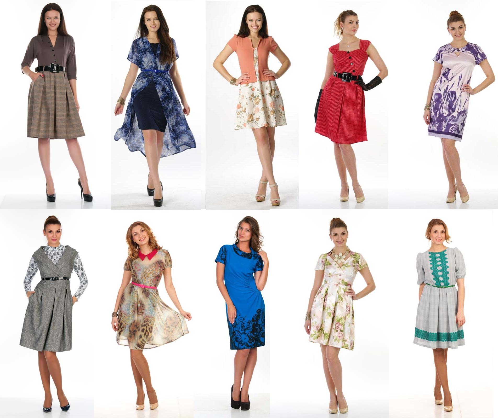 Деловые нарядные платья