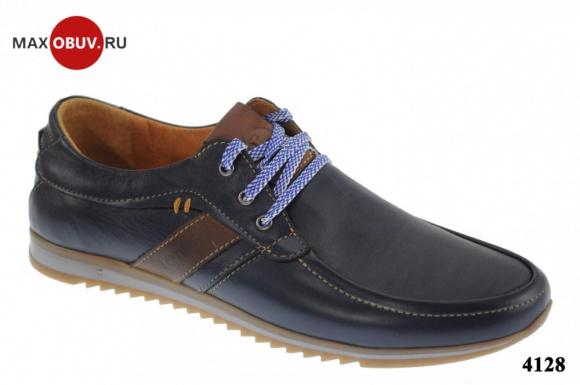 Сбор заказов.Max оbuv обувь от производителя премиум-класса.Ликвидация.Экспресс сбор