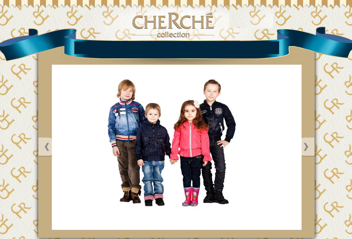 Cherche - безумная распродажа верхней одежды - 13. Ветровки. Без рядов