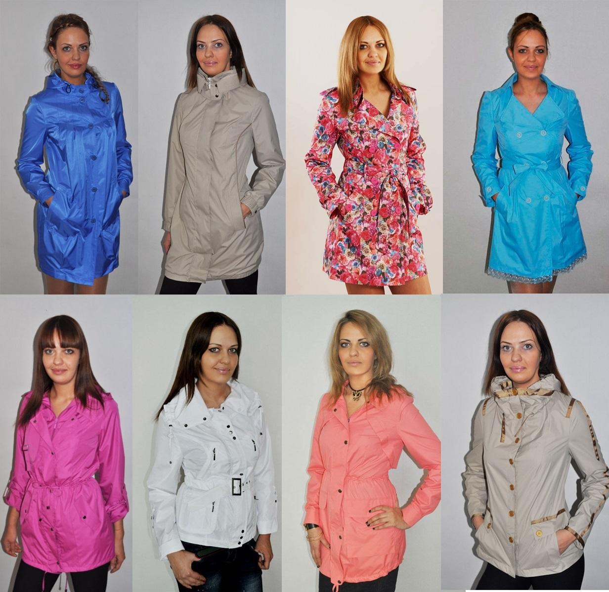Marи-Nикa - верхняя одежда для современной, уверенной в себе, стильной женщины - 15. Распродажа прошлых сезонов! Без рядов!