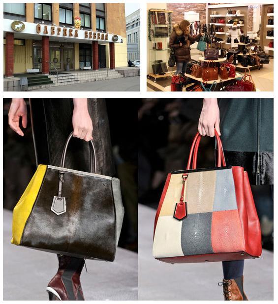 Кoжгaлантеpея Бeбeля, 135 лет традиций и качества. Сумки из натуральной кожи по цене искусственных! Кожаные женские и мужские сумки, текстильные и дорожные сумки, мелкая кожгалантерея и косметички.