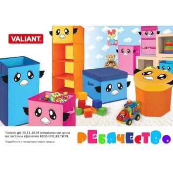 Долгожданная закупка! Уникальные системы хранения игрушек, а также яркие мини-коврики в ванну АПРЕЛЬ