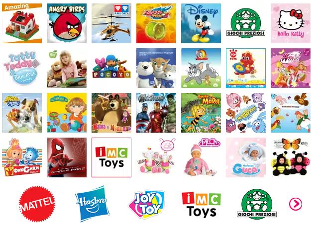 Всё в наличии. Игрушки для детей всех возрастов. Огромный выбор! Ассортимент постоянно пополняется. Более 1000 позиций в наличии. Известные бренды и недорогие игрушки, творчество, велосипеды и мн.др.