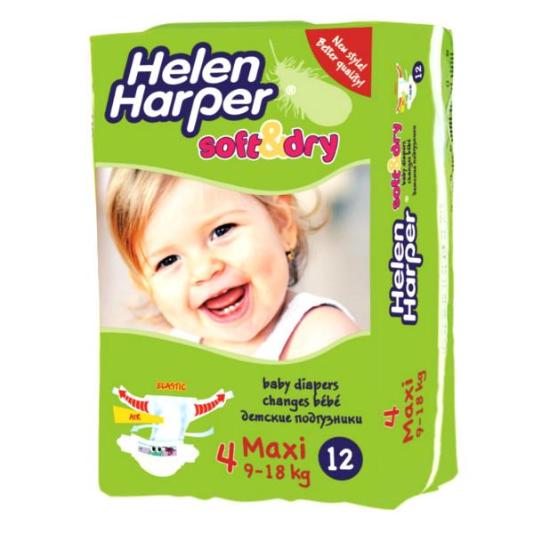 Сбор заказов. Подгузники Helen Harper. Бельгийское и немецкое качество для наших деток. Выкуп 9 - экспресс стоп 15.04
