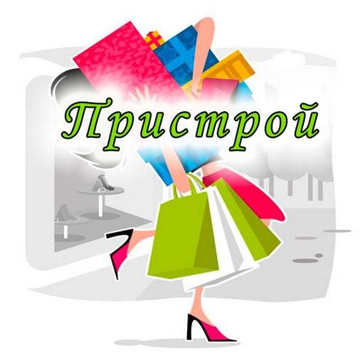 Пристрой от организатора и общий пристрой бренда Gepur (Украина)