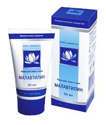 Сбор заказов. Цены ещё ниже! Малавтилин и др. крема по 200 рублей!