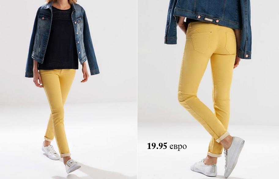 Яркие джинсы от stradivarius