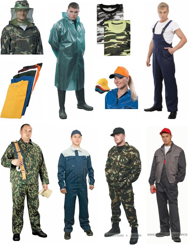 Спецодежда, медицинская одежда, камуфляж, спецобувь, средства защиты. Для работы, дачи, отдыха. На любую погоду. Выкуп 18.