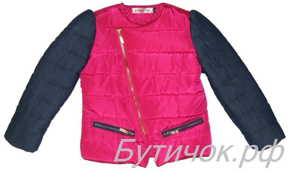 Сбор заказов. Бутичок для деток!Куртки, Пальто, Костюмы, ветровки,плащи-копии брендов-Kenzo,Bogner, Armani,Gucci и др. 3 Экспресс сбор.