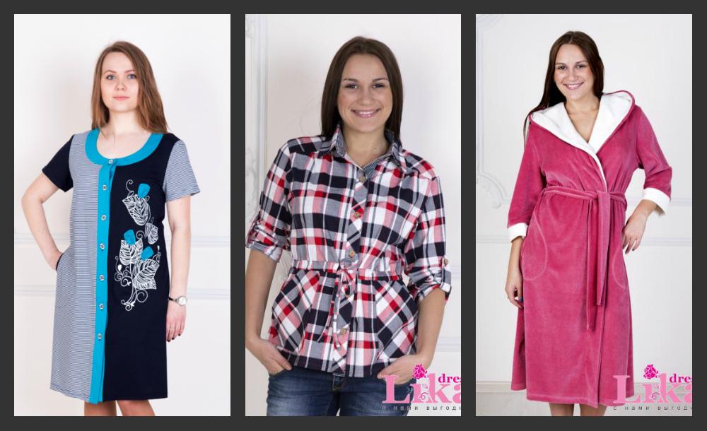 Стильный женский, мужской и детский Ивановский трикотаж, домашние угги, постельное белье - апрель. Все ЦР