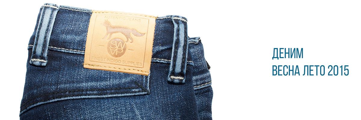 Сбор заказов. Европейское качество по адекватной цене. Трикотаж и джинсы для мальчиков и девочек от 3 - 14 лет.