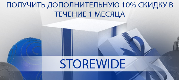 На сайте Silvershake.com АКЦИЯ дополнительная скидка 10 %на весь ассортимент