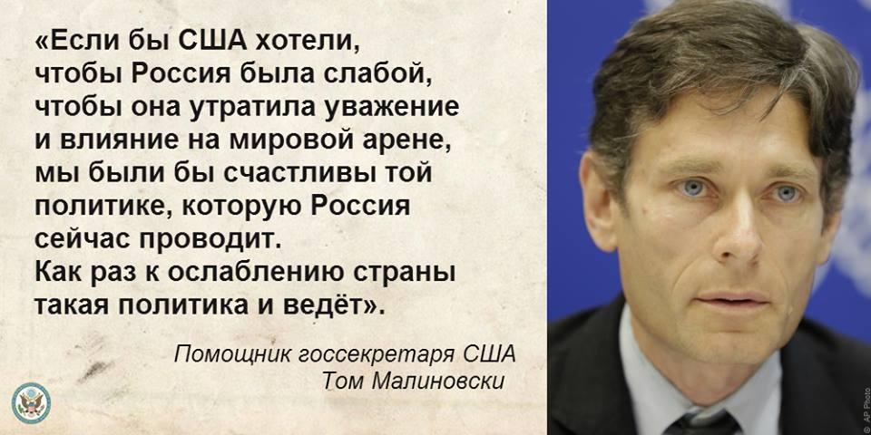 Вопросы, которые россияне должны были бы задать руководству РФ. Но не задают/