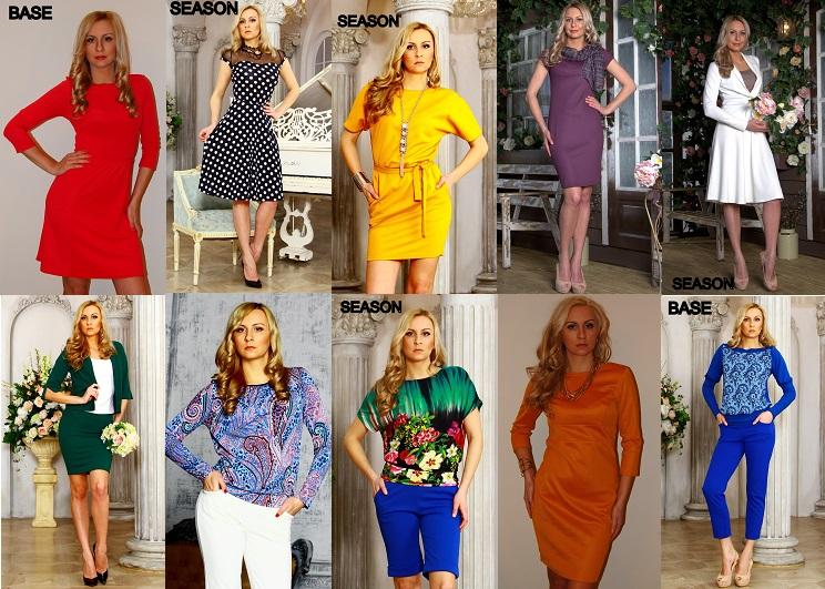 Сбор заказов. Женская одежда Freia-7. Элегантность и стиль. 42-58. Есть распродажа.
