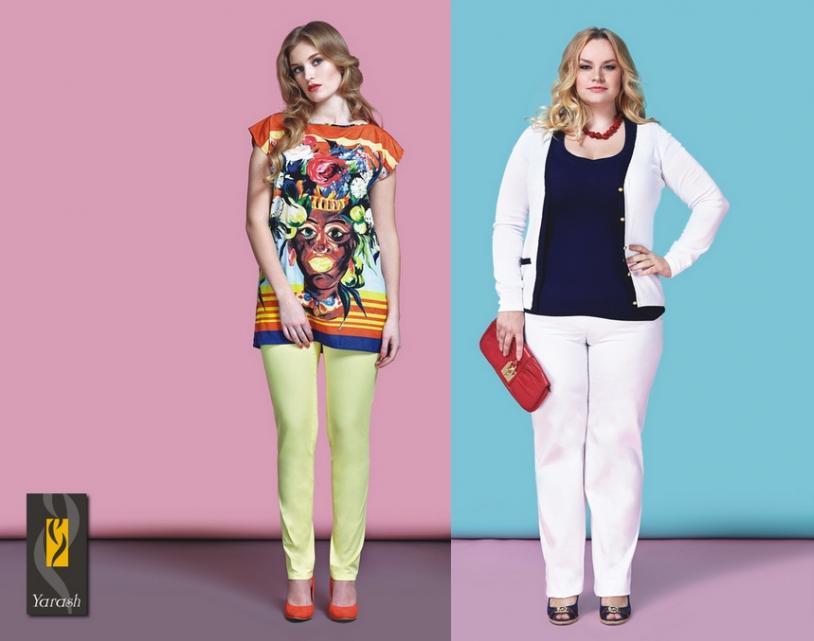 Yarash - 3 - брюки, брюки, брюки и не только идут любой женщине! Много летних новинок! Без рядов! До 68 размера! Есть