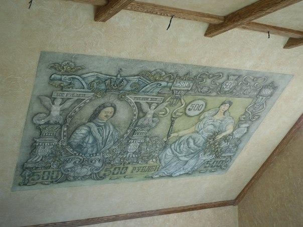 декоративная штукатурка, барельеф, роспись стен