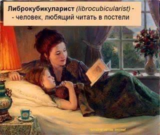 Расширяем лексикон...