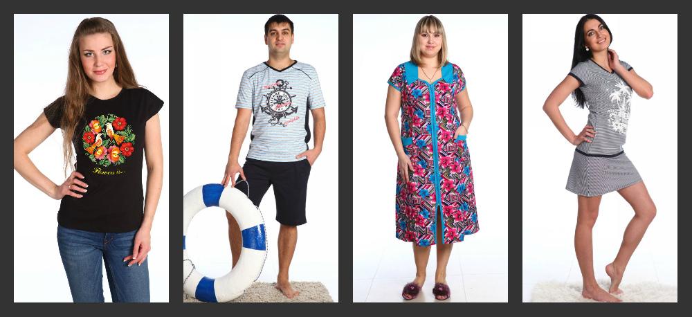 НАТАЛИ - Женский трикотаж, халаты, домашние костюмы,мужской и детский трикотаж. Размеры до 62 р. Раздачи