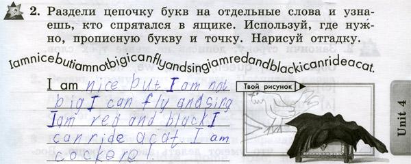 Ничего себе загадка)))