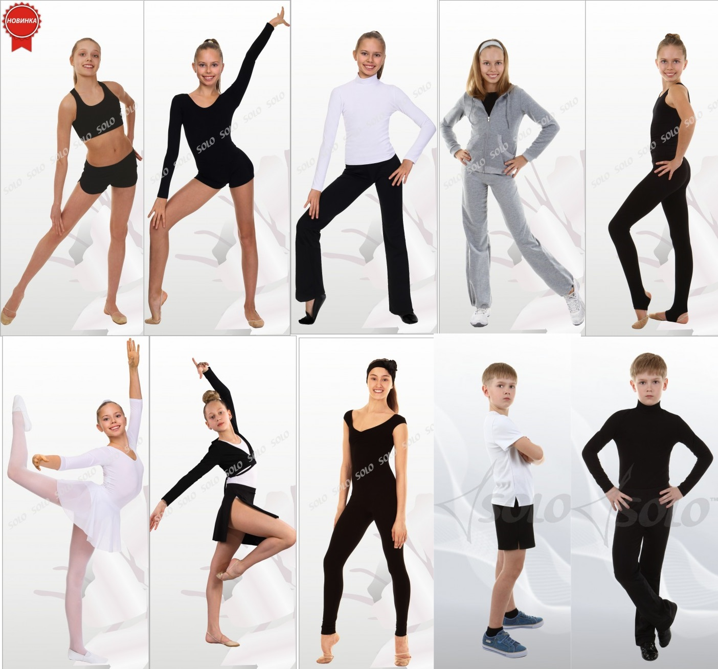Спортивная одежда - 29. Одежда для гимнастики, хореографии и балета. Новинка - обувь для гимнастики и танцев. Чехлы на предметы для гимнастики. Размерный ряд с 28 по 50. Без рядов!