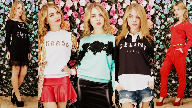 Cбор заказов. Идеалом быть просто - в одежде модной и броской!-10 5.3 M i s s i o n трендовая женская одежда. Высокое качество - привлекательные цены.
