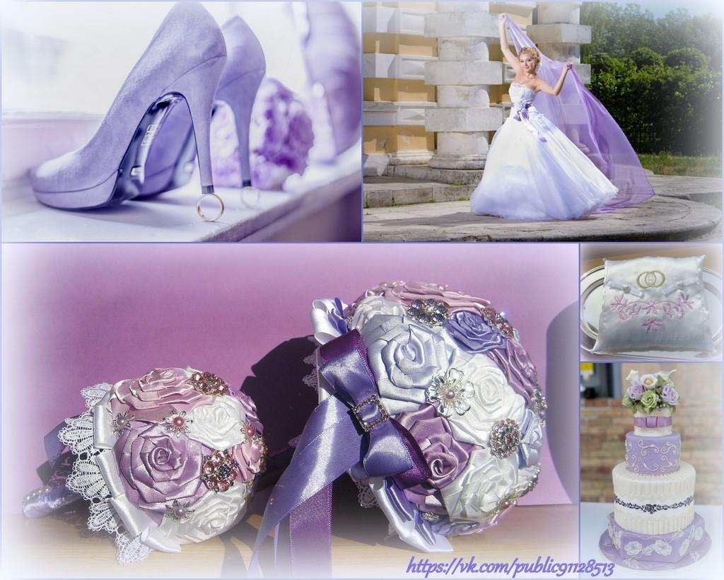 Сиреневася свадьба