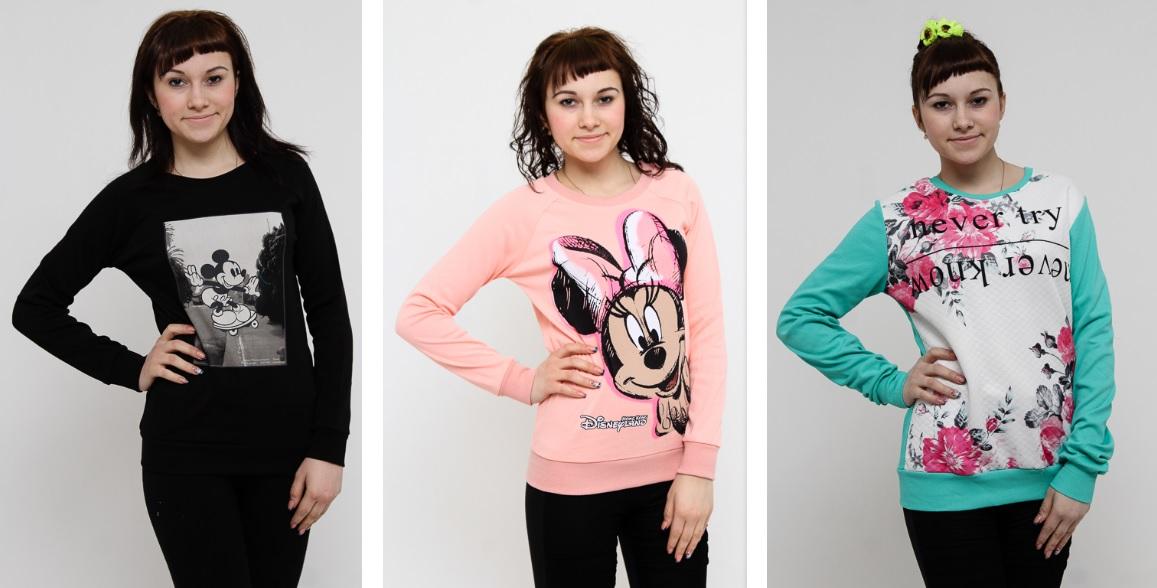 Сбор заказов. Модные бренды для любого бюджета и одежда для всей семьи от курток до носков по низким ценам. Зайди и