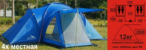 Палатки и шатры на любой вкус.Отличное качество по доступной цене.Орг сбор 14% постоплата Есть пристрой.