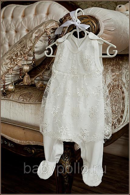 Сбор заказов.Самая изысканная и нарядная одежда для новорожденных ТМ Pollo.Новая коллекция Выкуп 17
