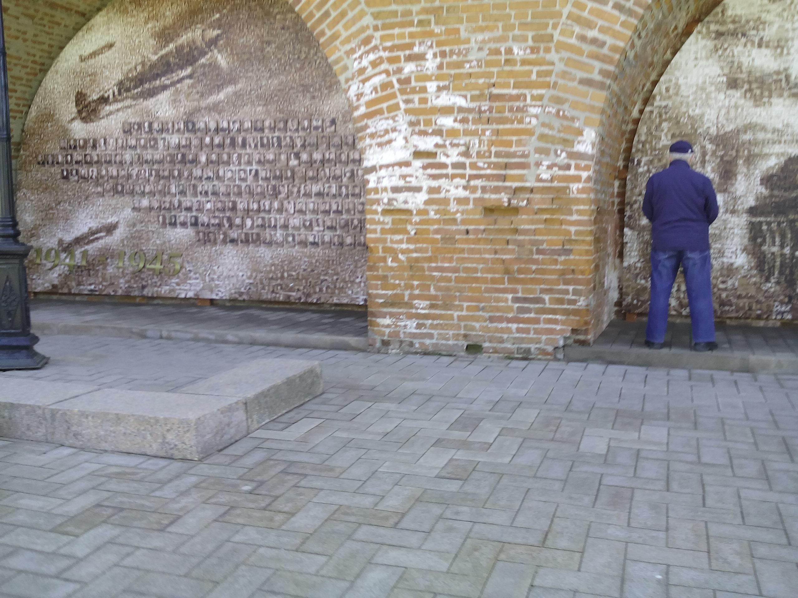 стена памяти нижегорожцев