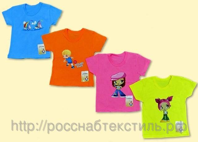 Приглашаю в очередную закупку Воронежского детского трикотажа!