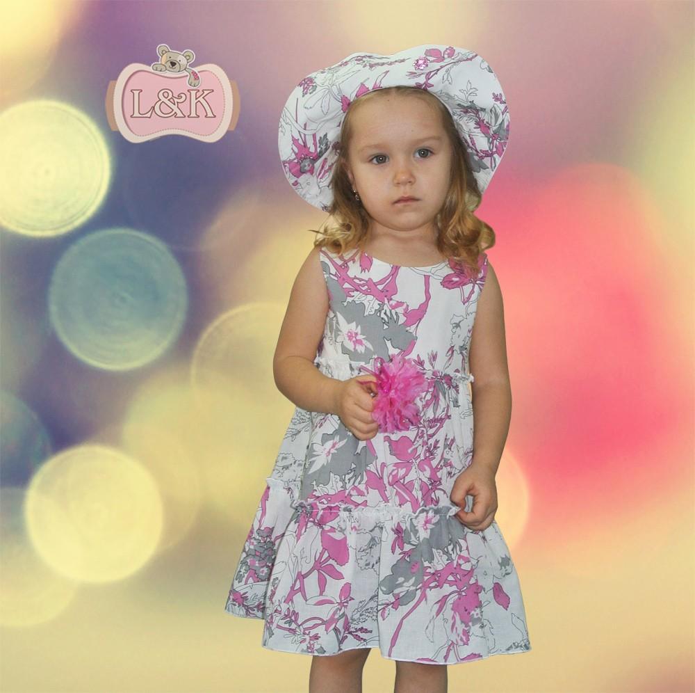 ЛандK- лучшая одежда для детей! Распродажа праздничной коллекции, летнего ассортимента и верхней одежды. Есть новинки и школа. СТОП 30 апреля