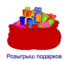 Все в наличии! Гигантская распродажа организаторов - детское! Тема-16. Ищем красный ценник! + Впервые на СП - Аукцион!