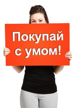 ТЕМЫ ОТЗЫВОВ ПО МОИМ ЗАКУПКАМ:)