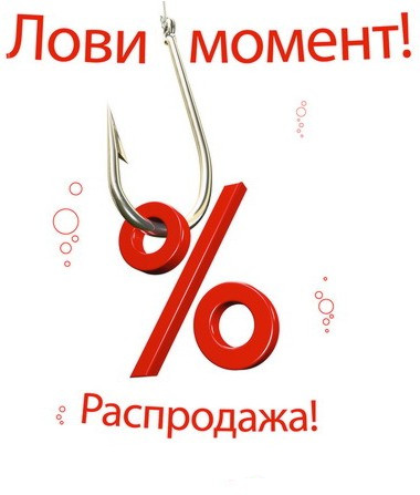 ���� �������. ��� ���, ��� �� ����� ��������.���������� ����� 25 % �� ������,���� � �������� ����� �� �������� ��������.�������� ����� ������!